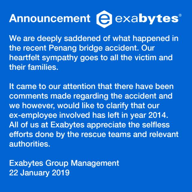 announcement-exabytes
