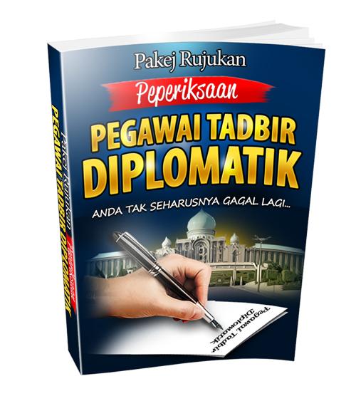 Panduan Peperiksaan Pegawai Tadbir Diplomatik 2014