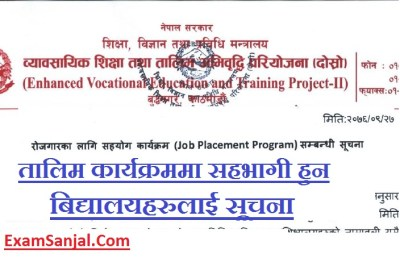 Job Placement Program Notice By EVENT (Enhanced Vocational Education & Training Project II) for Schools