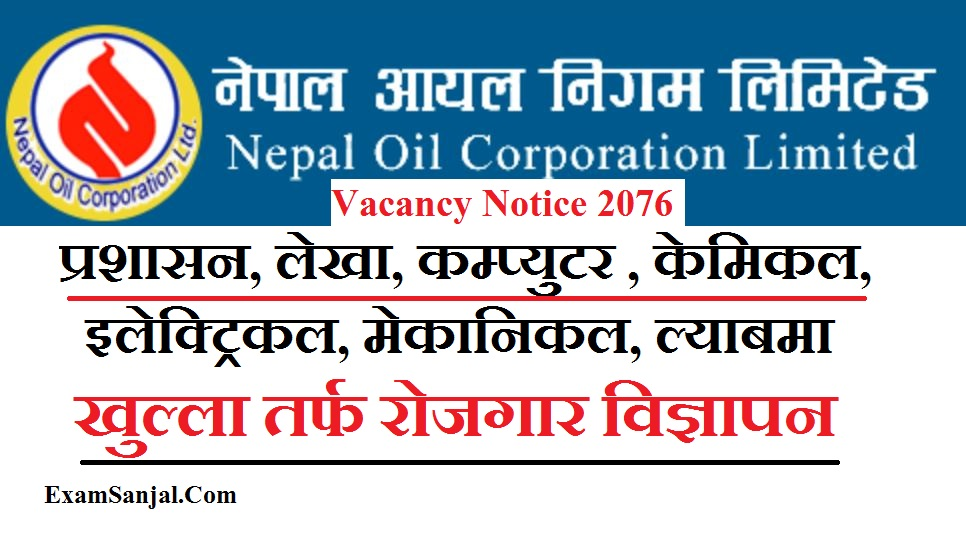 Vacancy Notice By Nepal Oil Corporation ( NOC Vacancy Notice ) Online Application Nepal Oil Corporation