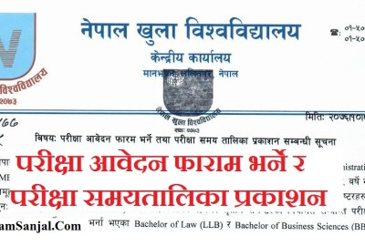 Exam Application Form & Exam Routine Published by Nepal Open University ( NOU Exam Form & Exam Routine)