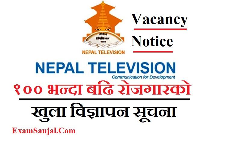 Nepal Television Vacancy Notice ( Vacancy Notice by NTV ) NTV Vacancy 2076 NTV Application Form