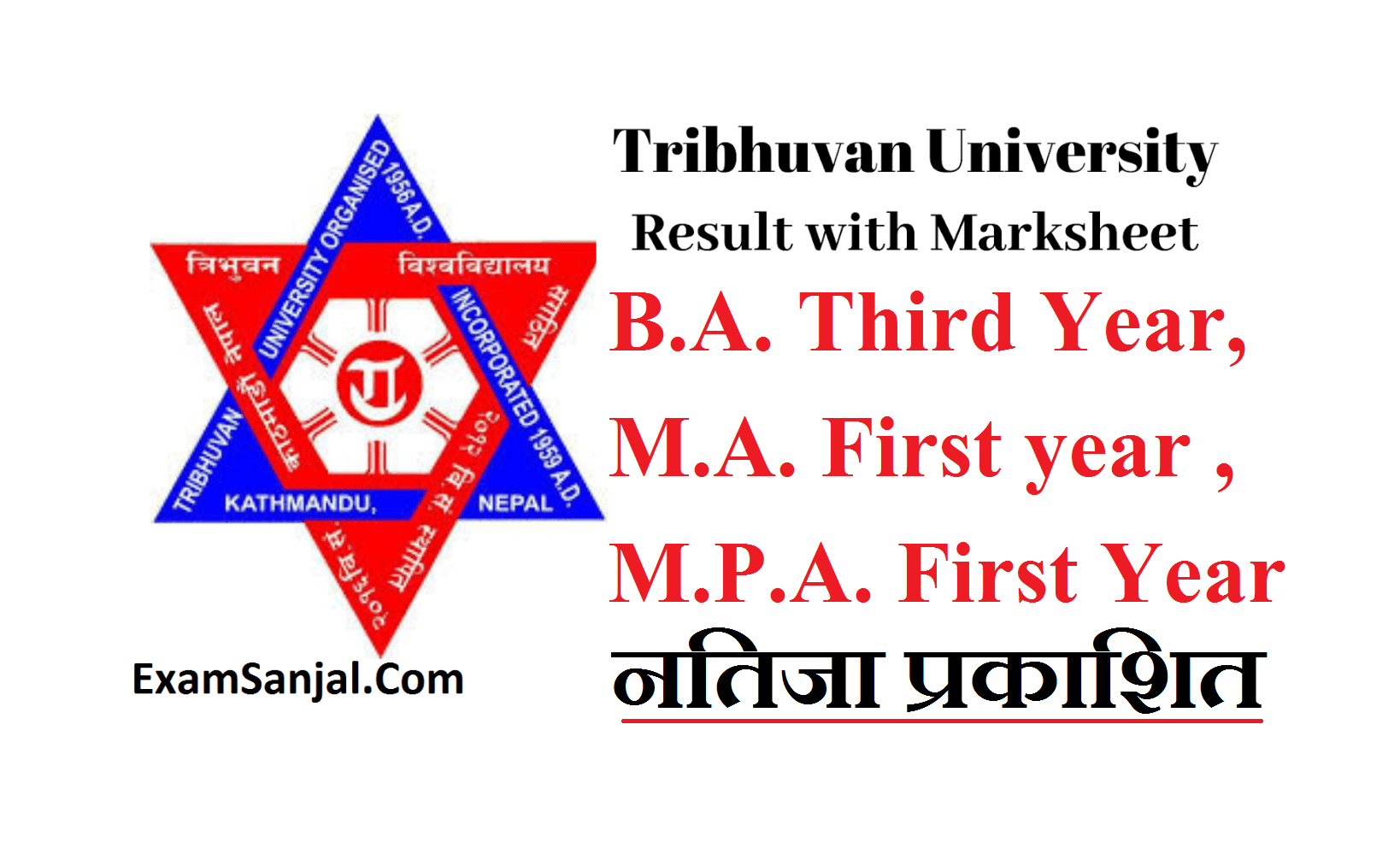 TU Result of 3 Years B.A., M.A Political Science & MPA first Year ( BA, MA, MPA Result T.U.)