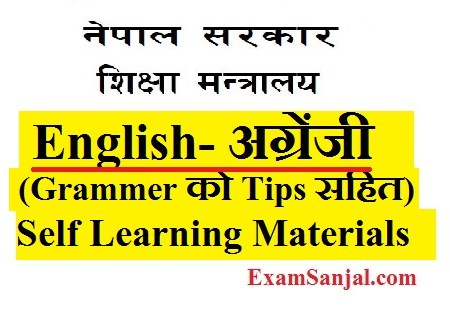 SEE Model Questions Self Learning Materials English