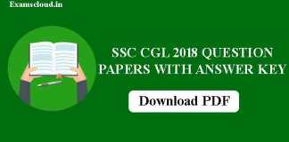 SSC CGL 2018 QUESTION PAPERS