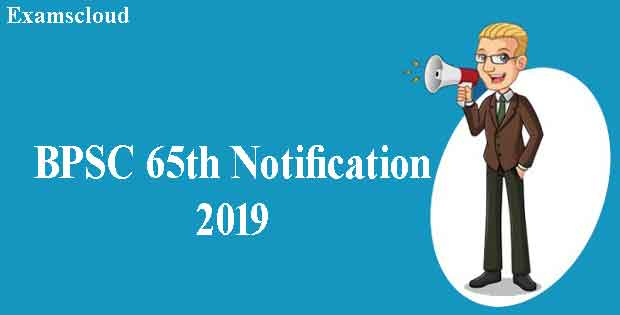 Bpsc 65th notification