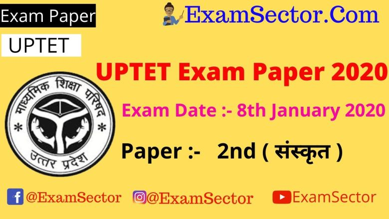 UPTET Exam Paper 8th January 2020 Answer Key