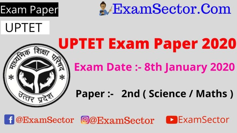 8th January 2020 UPTET Exam Paper Answer Key