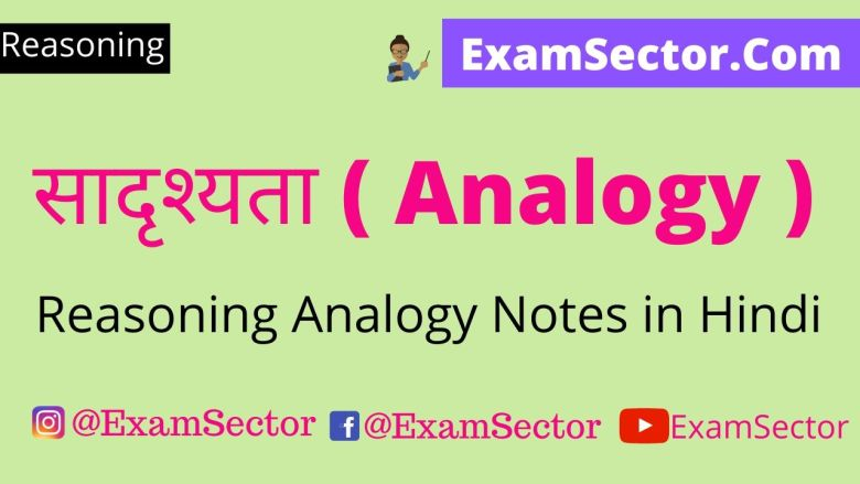 Reasoning Analogy Notes in Hindi ,