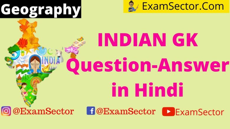INDIAN GK Question-Answer in Hindi ,