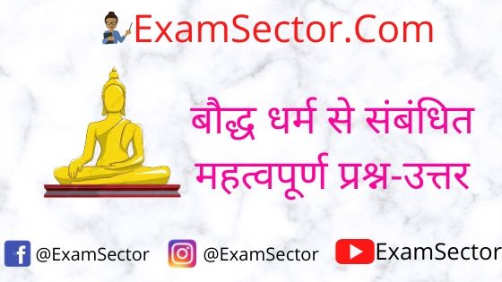 Buddhism important question answer in Hindi ,