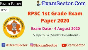 RPSC 4 August 2020 Exam Paper With Answer Key