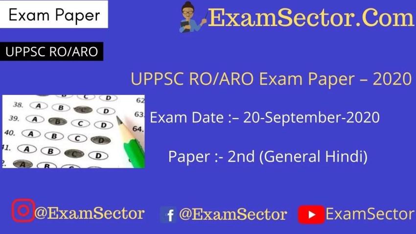 UPPSC RO ARO Exam Paper 20 September 2020