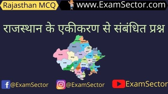 rajasthan ka ekikaran question and answer