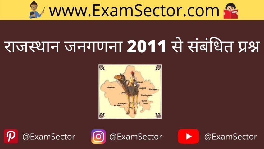 Rajasthan Janganana 2011 Questions with Answer
