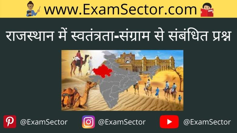 rajasthan ka swatantrata sangram question