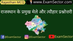 rajasthan ke mele aur tyohar question