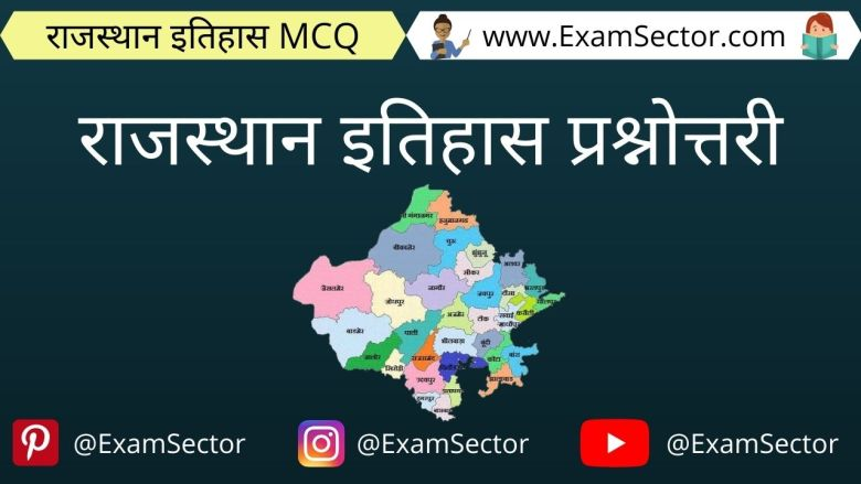 Rajasthan History Objective Question in Hindi
