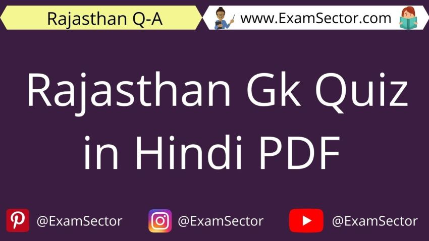 Rajasthan Gk Quiz in Hindi PDF