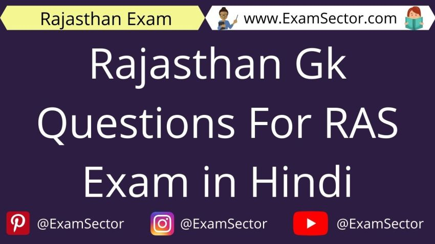 Rajasthan Gk Questions For RAS Exam in Hindi