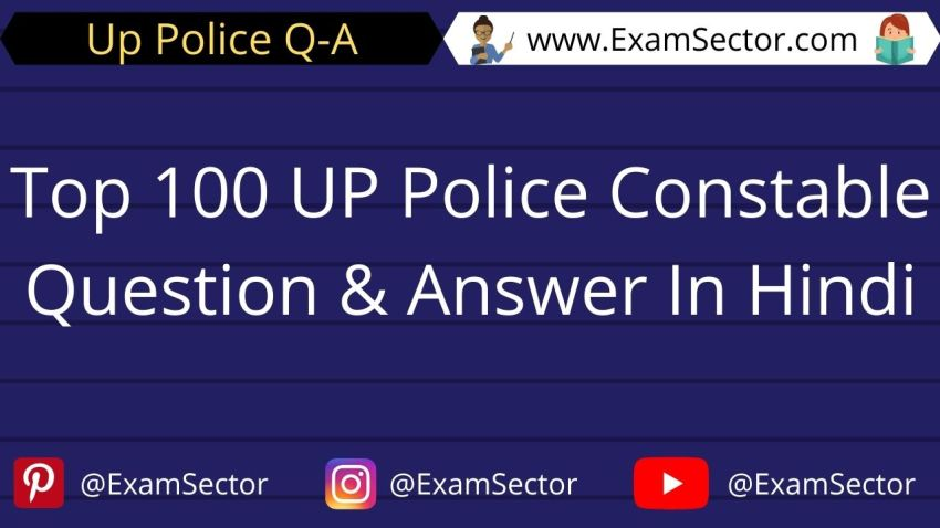 Top 100 UP Police Constable Question & Answer In Hindi