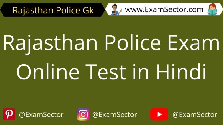 Rajasthan Police Exam Online Test in Hindi