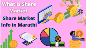   What is Share Market in Marathi
