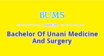 BUMS Course काय आहे ? | BUMS Course Information In Marathi | Bums course Best Info 2021 |
