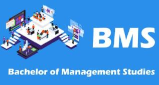 BMS Course बद्दल संपुर्ण माहिती | BMS Course Information In Marathi | BMS Course Best Info Marathi 2021 |