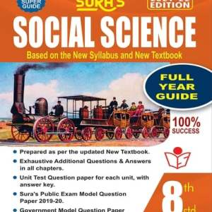 social science 8th guide