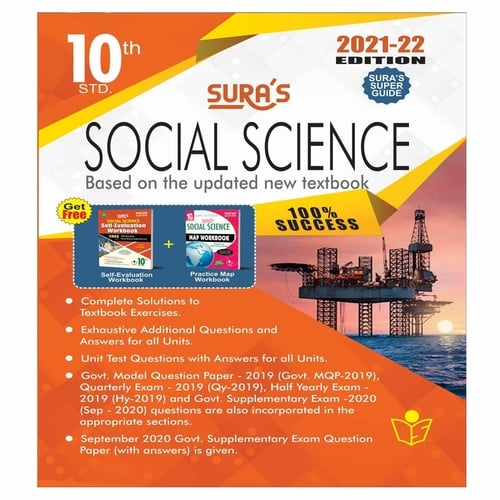 social science 10th guide