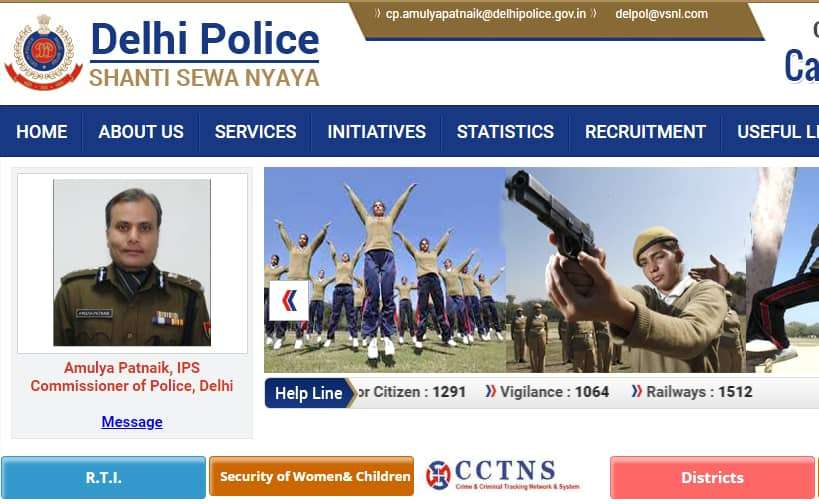 Delhi Police MTS Question Paper 2018 With Answer Key Pdf