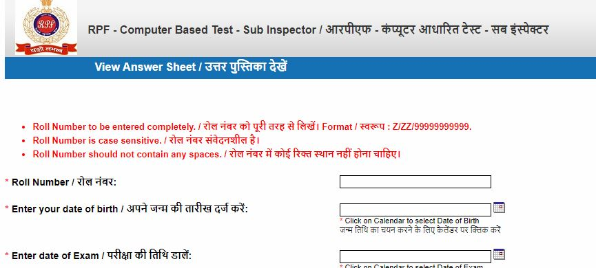 RPF SI ANSWER KEY 2018-19 FOR ALL GROUP RELEASED