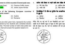 FCI Assistant Grade 3 Previous Year Papers PDF Download