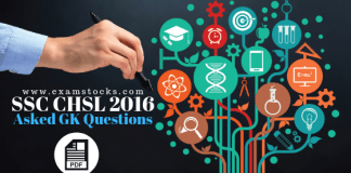 SSC CHSL 2016 Asked Gk Questions PDF All Shifts Download