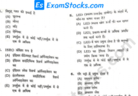 BPSC 65th CCE Question Paper 2020 PDF & Answer Key