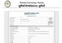 Purnea University B.A/B.Sc/B.Com Part 1 Online Exam Form 2020