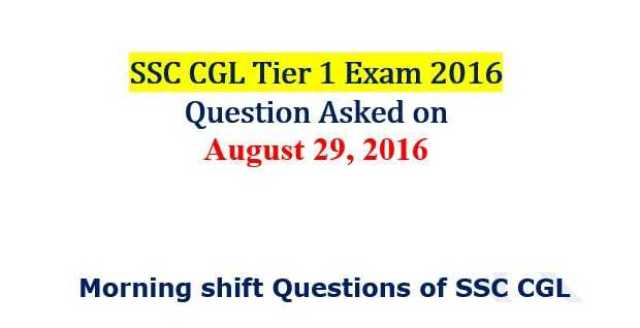 SSC CGL Tier-1 2016 Questions Asked On 29 August-[Morning Shift]- Exam Tyaari