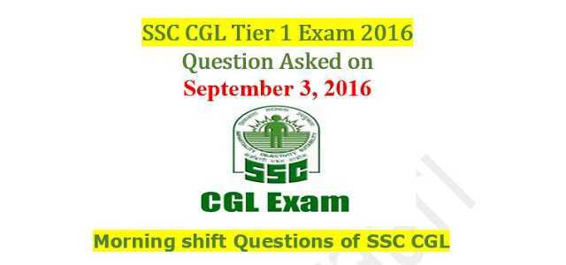 SSC CGL Tier-1 2016 : Questions Asked On 3 September - Morning Shift [PDF]- Exam Tyaari