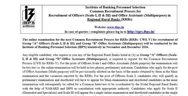 Official: IBPS RRB Recruitment 2016 [Last Date- 30 Sep 2016]- Apply Now- Exam Tyaari