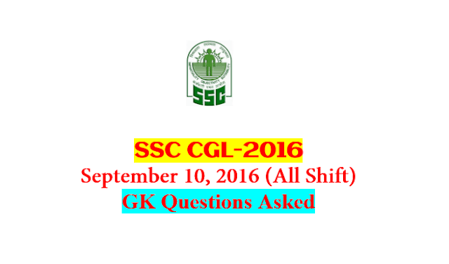 SSC CGL Tier-1 2016 : Questions Asked On 10 September - ALL Shift [PDF] - Exam Tyaari