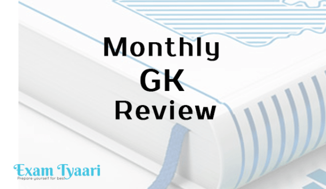 August-2016 : The Hindu GK Review of the Month [PDF] - Exam Tyaari