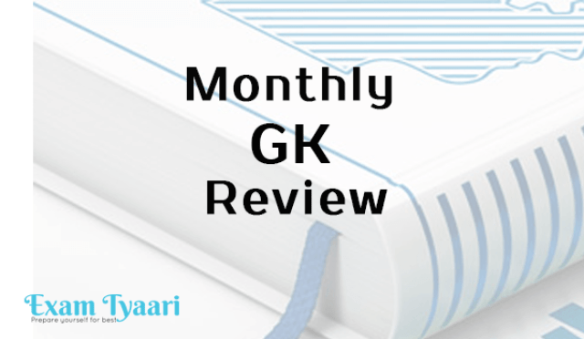 October-2016 : The Hindu GK Review of the Month [PDF]- Exam Tyaari