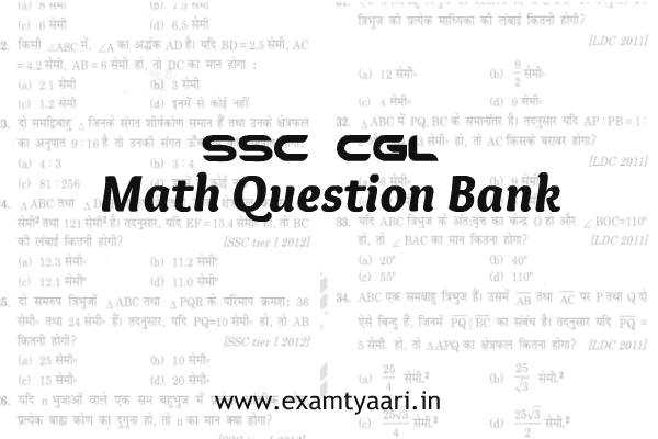 Hindi Advance Math Question Bank for SSC CGL [PDF] • Exam Tyaari