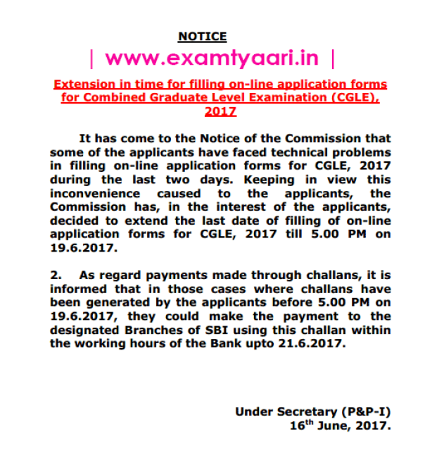 SSC CGL 2017 Last Application date Extended - Exam Tyaari