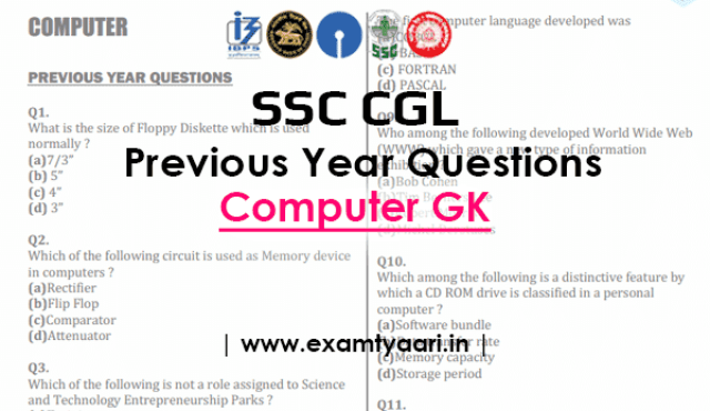 150 Computer GK Previous Year Questions Previously Asked in SSC CGL [Download PDF] - Exam Tyaari