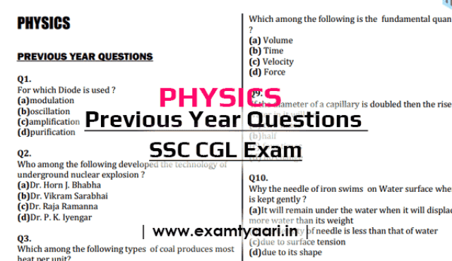 Download Previous Year General Science PHYSICS Questions for SSC CGL [PDF] - Exam Tyaari