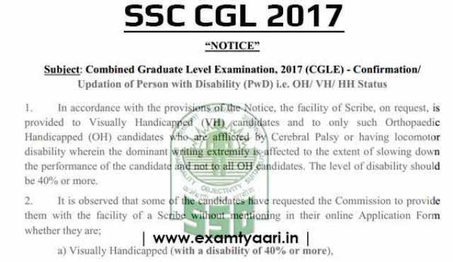 SSC CGL 2017 Person with Disability Updation Notice - Exam Tyaari
