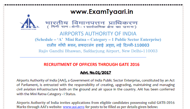 Airport Authority of India Junior Executive Recruitment 2017 -[Download PDF] - ExamTyaari