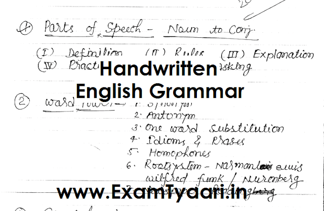 Download Handwritten English Grammar Shortcut Notes for SSC CGL & IBPS Bank Exams [PDF] - Exam Tyaari